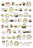 お寿司(すみっこ)