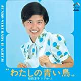 中学3年の頃の桜田淳子