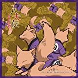 五狐(金狐/銀狐/白狐/黒狐/天狐)