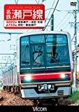 名鉄4000系(瀬戸線)