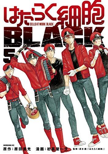赤血球(はたらく細胞BLACK)