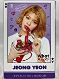 ユ・ジョンヨン
