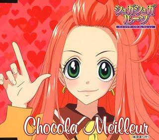 ショコラ=メイユール